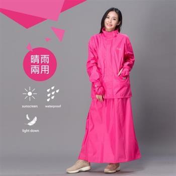 東伸 DongShen 裙襬搖搖女仕型套裝雨衣-桃紅色