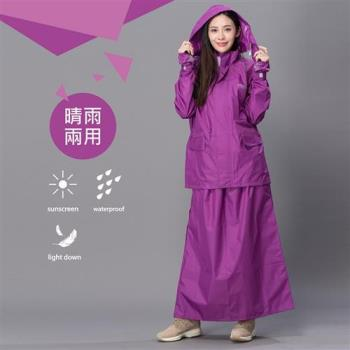 東伸 DongShen 裙襬搖搖女仕型套裝雨衣-紫色
