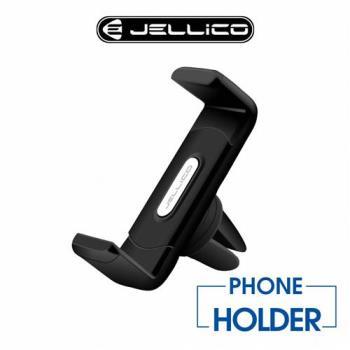 JELLICO 出風口夾扇式 車用手機支架/JEO-H030