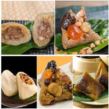 現購 寶來發精選得獎粽10入組(北部粽2+南部粽2+鮮肉粽2+客家粿粽2+豆沙鹼粽2)