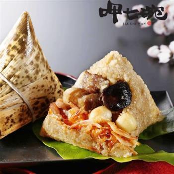 現購-呷七碗櫻花蝦東坡肉粽2包組(180g*6入/包)