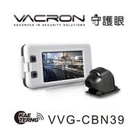 VACRON守護眼 VVG-CBN39 1080P SONY感光元件雙鏡頭行車記錄器