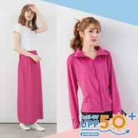 PEILOU貝柔 3M高透氣抗UV防曬衣裙組(立領外套+防曬裙)(6色可選)