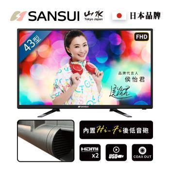 SANSUI山水 43吋Full HD低音砲款LED多媒體液晶顯示器(SLED-43ST7)