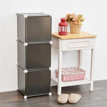 HR安室家 3格3門收納櫃-12吋百變收納櫃/組合櫃-HP59F