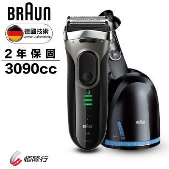 德國百靈BRAUN 新升級三鋒系列電鬍刀3090cc