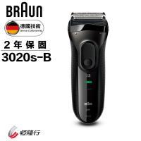 德國百靈BRAUN 新升級三鋒系列電鬍刀(黑)3020s-B