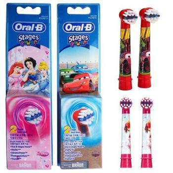 德國百靈Oral-B 兒童迪士尼刷頭2入EB10-2(2袋經濟組)汽車+公主