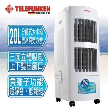TELEFUNKEN德律風根風扇 微20L微電腦冰冷扇 LT-20AC1716