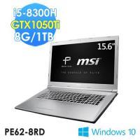 msi微星 PE62 8RD-079TW 15.6吋 i5-8300H GTX1050Ti WIN10