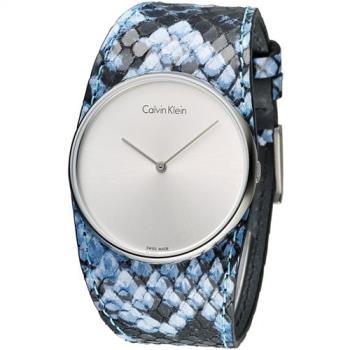CK  唯我獨秀潮流皮帶錶-藍(K5V231V6)