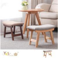 YKS-彎彎創意造型小椅/腳椅/板凳