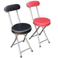 頂堅 (沙發椅座)高背折疊椅/休閒椅/野餐椅/露營椅/摺疊椅(二色可選)