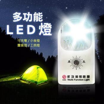 防災防震 逃生包 避難包必備 多功能用途 可作手電筒 緊急照明 小夜燈