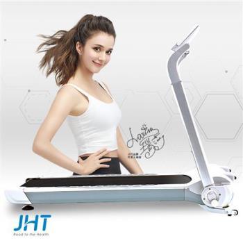 JHT The Silver快銀跑步機(智能升級版)