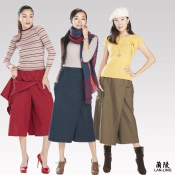 蘭陵晴彩純色棉麻造型褲裙3入
