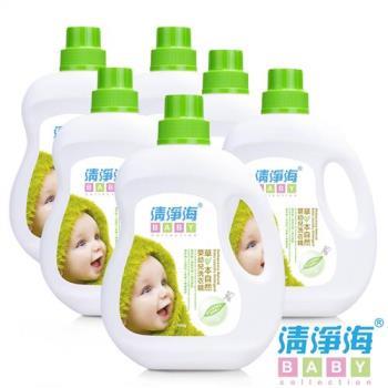 清淨海 BABY系列草本自然嬰幼兒洗衣精 1000g*6入
