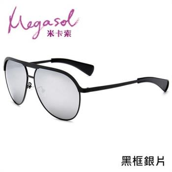 【米卡索】雷朋款偏光帥氣太陽眼鏡(高質感金屬純手工鏡架-黑框銀片)