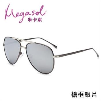【米卡索】雅痞雷朋精緻細框偏光太陽眼鏡(高質感金屬純手工鏡架-槍框銀片)