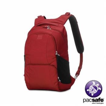 Pacsafe METROSAFE LS450 防盜雙肩背包(25L) (酒紅色)
