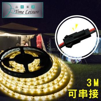 Time Leisure 可串接 USB戶外露營LED黏貼燈條3M(黃光)