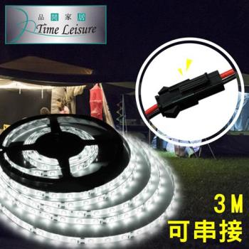 Time Leisure 可串接 USB戶外露營LED黏貼燈條3M(白光)