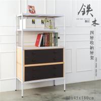 dayneeds 鐵木欣櫃派 90X45X180cm 四層烤白收納層架含木板