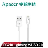 【Apacer宇瞻】 DC210 Lightning to USB2.0 傳輸線_白色 (1m)