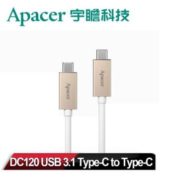 【Apacer宇瞻】 DC120 USB3.1 Type-C to Type-C 傳輸線_金色 (1m)