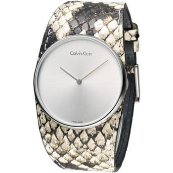 CK  唯我獨秀潮流皮帶錶-灰(K5V231L6)