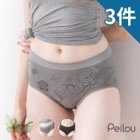 PEILOU貝柔 無縫竹炭中腰三角褲 3入組 (2色可選)