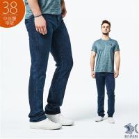 NST Jeans_淺藍東京晴空 夏季純棉牛仔褲(中低腰窄版)