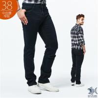 NST Jeans_深藍東京夜空 夏季純棉牛仔褲(中低腰窄版)