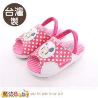 魔法Baby 寶寶鞋 台灣製迪士尼米妮正版幼兒嗶嗶鞋~sk0408