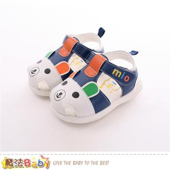 魔法Baby 寶寶鞋 卡哇伊寶寶嗶嗶鞋~sk0402