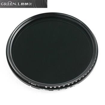 Green.L多層膜77mm無段ND2-400可調式減光鏡Vari(可做CPL偏光鏡,ND4 ND8 ND16 ND32 ND400減光鏡)