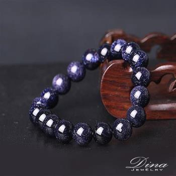 DINA JEWELRY蒂娜珠寶   藍砂石開運金珠 造型手鏈 (HS6553)