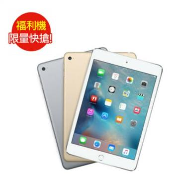 福利品_iPad mini 4 4G Wi-Fi 16GB  (七成新B)