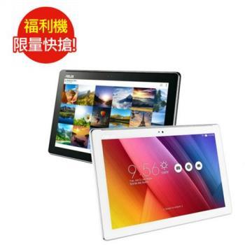 福利品 ASUS ZenPad 10 LTE -全新未使用