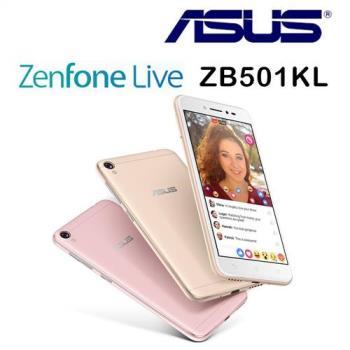 [福利品] ASUS ZenFone Live ZB501KL 2G/16G 5吋美顏直播智慧手機-贈原廠腳架