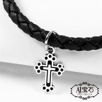 十字架款-Endless混搭元素-仿真皮繩編織手鍊(含開光加持)-A1寶石