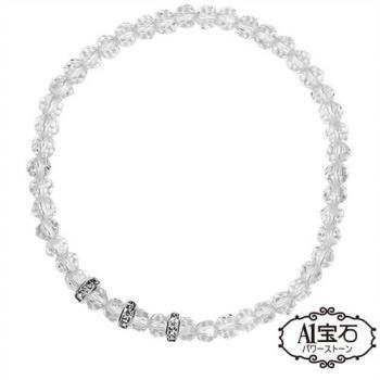 晶鑽幸運水晶系列-提升財運-增加好桃花貴人運(清透白-含開光)-A1寶石