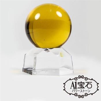 開運招財旺運風水-黃色水晶球擺件(含開光)-A1寶石