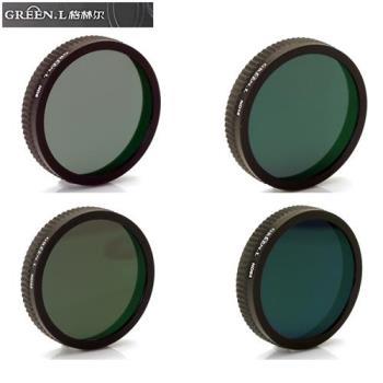 Green.L副廠適DJI大疆精靈3十六層膜 ND8濾鏡+ND16濾鏡+ND32濾鏡+ND64濾鏡組(共四片)