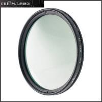 薄框GREEN.L防水多層鍍膜52mm偏光鏡MC-CPL偏光鏡MRC-CPL環形偏光鏡