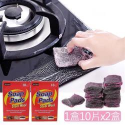 神膚奇肌 植物棉金屬皂刷 10入x2盒