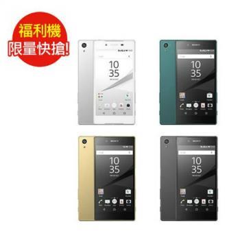 福利品 _Sony Z5 (4G)  - 九成新