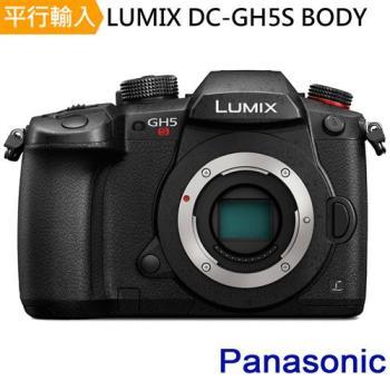 Panasonic LUMIX DC-GH5S 單機身*(中文平輸)-送64G記憶卡+強力清潔組等好禮