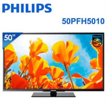 PHILIPS飛利浦 50吋 液晶顯示器+視訊盒 50PFH5010 福利品
