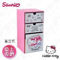 Hello Kitty Pinkholic凱蒂貓 美樂蒂 喜拿 直立式三抽盒 桌上收納 文具收納 飾品收納(正版授權台灣製)